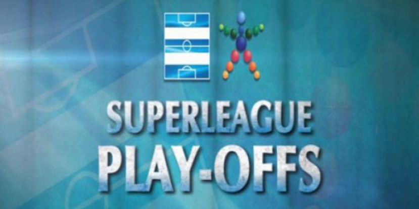 Super League: Πρωταθλητής μέσω Play off