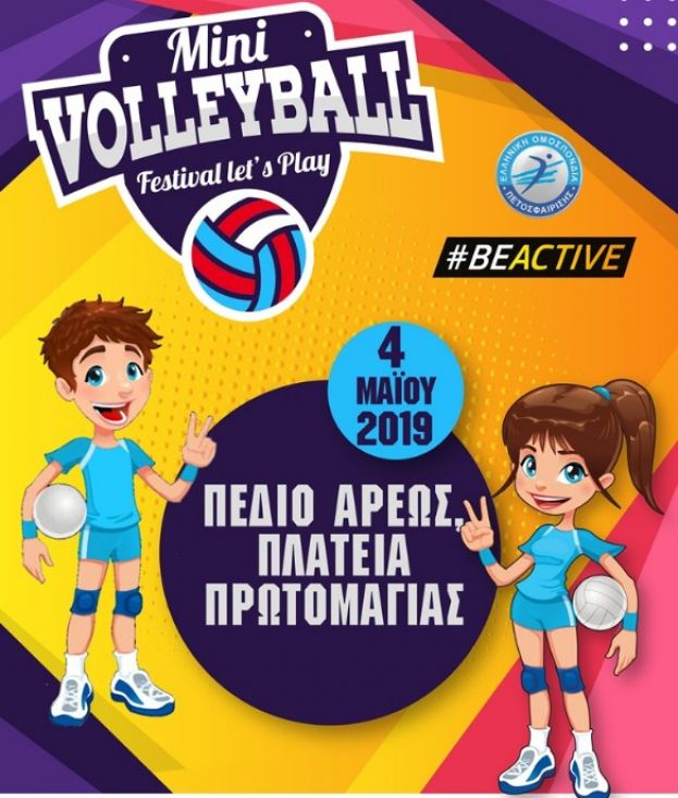 Mini Volleyball Festival 2019 - Let's play