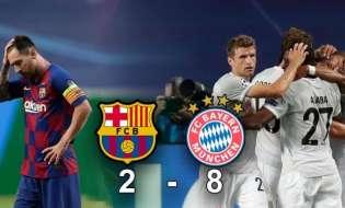 Αγώνες με τα περισσότερα γκολ αλλά και οι μεγαλύτερες νίκες στην ιστορία του Champions League - Ποια ελληνική ομάδα βρίσκεται στη λίστα