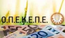 Νέες πληρωμές 11,180,000 ευρώ από τον ΟΠΕΚΕΠΕ πληρώθηκαν και τα de minimis στους κρητικούς κτηνοτρόφους