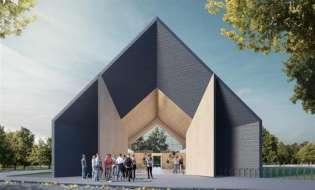MIT: Ξύλο ως πρώτη ύλη για μεγάλα κτήρια