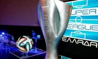Ξεκινάει η Super League στις 6-7 Ιουνίου