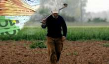 Ποιοι θεωρούνται ενεργοί αγρότες σύμφωνα με την τροποποιητική υπουργική απόφαση